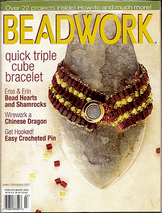 2004 Feb-Mar - BEADWORK magazine Volume 7 Number 2 (Used)