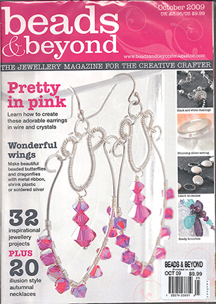 025 - 2009 October, Beads & Beyond Magazine, Issue 25