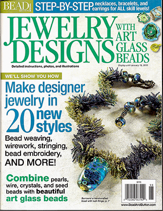 2009 Special Issue, Bead & Button,Jewelry Designs (Used)