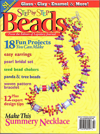2002 August - Step by Step Beads Magazine (Used)
