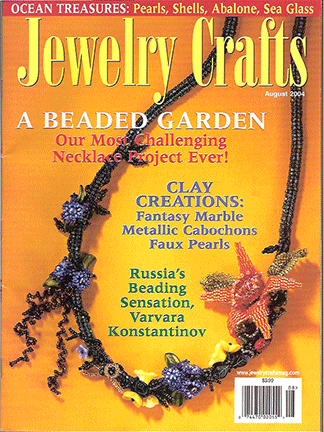 2004 August, Jewelry Crafts Magazine (Used)