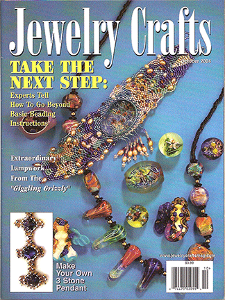2004 October, Jewelry Crafts Magazine (Used)