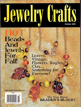 2006 October, Jewelry Crafts Magazine (Used)