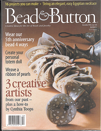 028 Bead & Button Magazine, 1998 December, #28 (New)