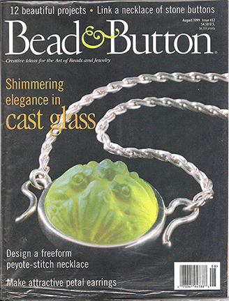 032 Bead & Button Magazine, 1999 August, #32 (Used)