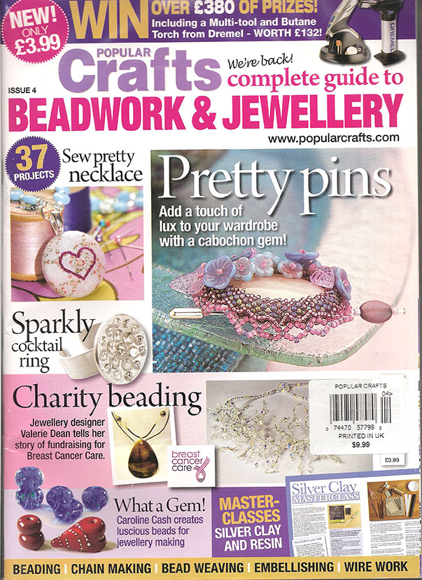 Popular Crafts Magazine, Issue 4 (Used)