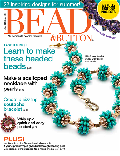 121 Bead & Button Magazine, June 2014 (Used)
