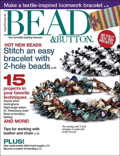 122 Bead & Button Magazine, August 2014 (Used)
