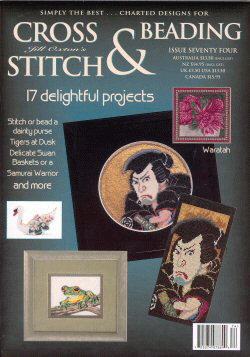 Jill Oxton's Cross Stitch & Bead Weaving Magazine, Issue 74