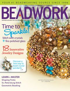 2012 August-September - BEADWORK magazine (Used)