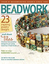 2012 Oct-Nov - BEADWORK magazine (Used)