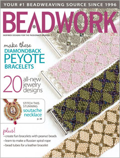 2013 Jun-Jul - BEADWORK magazine (Used)