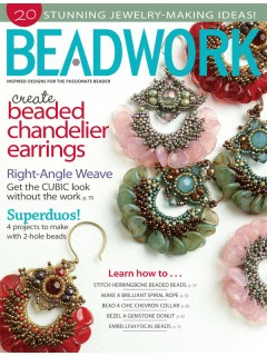 2013 Aug-Sep - BEADWORK magazine (Used)
