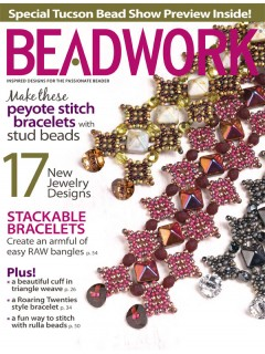 2013 Dec-Jan 2014 - BEADWORK magazine (Used)