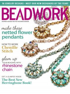 2014 Feb-Mar - BEADWORK magazine (Used)