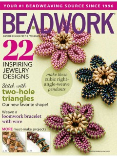 2014 Jun-Jul - BEADWORK magazine (Used)