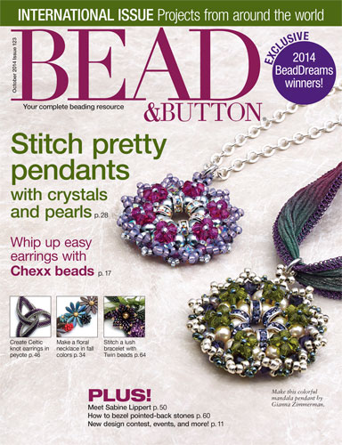 123 Bead & Button Magazine, October 2014 (Used)