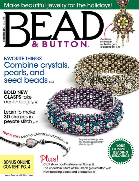 124 Bead & Button Magazine, December 2014 (Used)