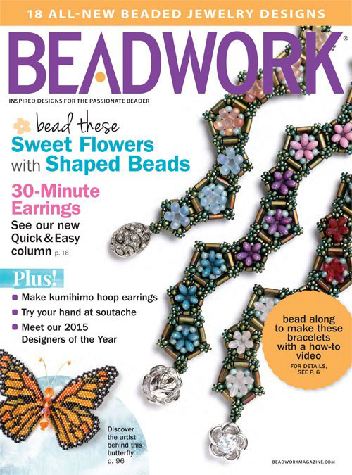 2015 Feb-Mar - BEADWORK magazine (Used)
