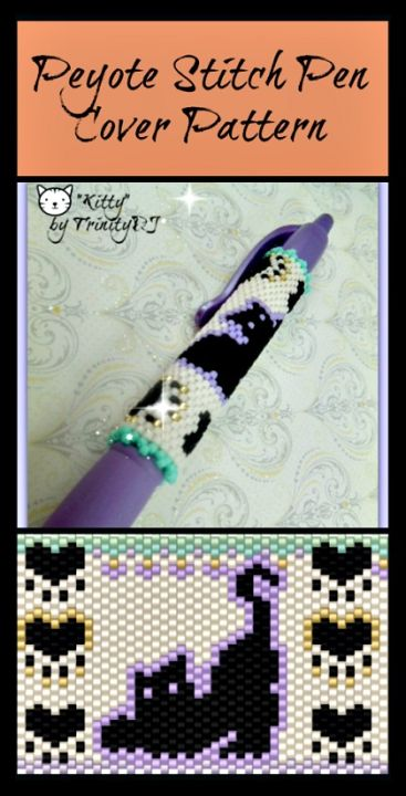 Kitty (Pen Cover)