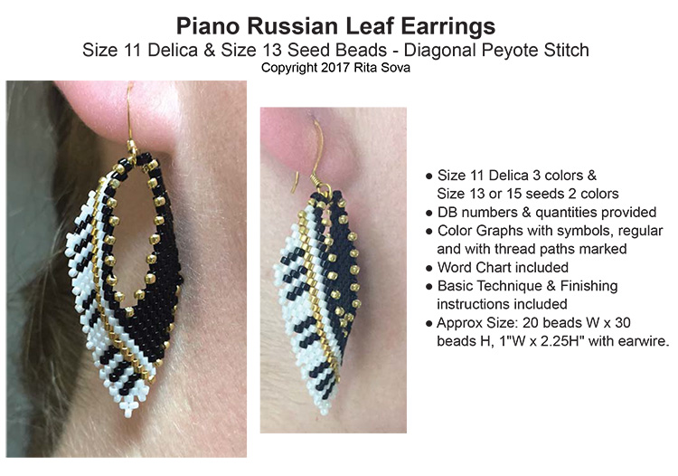 Piano Russian Leaf Earrings