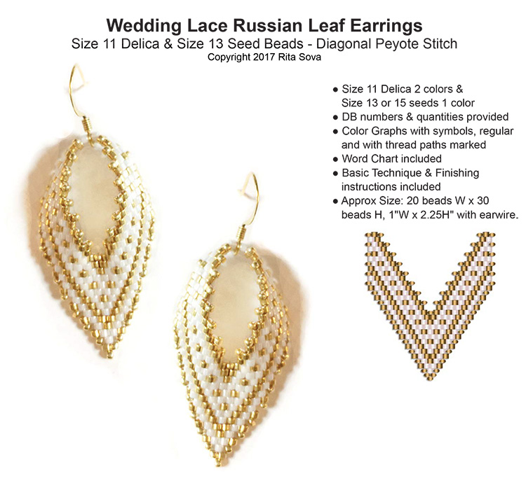 Wedding Lace Russian Leaf Earrings