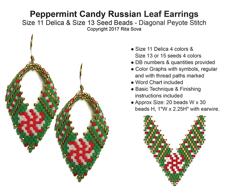 Peppermint Candy Russian Leaf Earrings