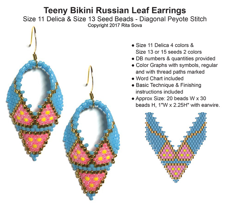 Teeny Bikini Russian Leaf Earrings