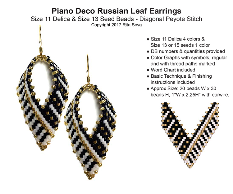 Piano Deco Russian Leaf Earrings