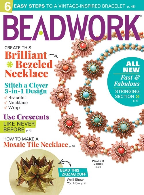 2017 Apr-May - BEADWORK magazine (Used)
