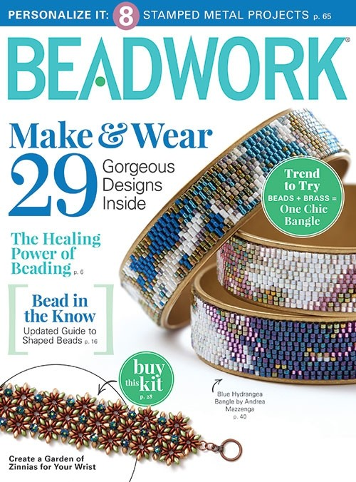 2017 Jun-Jul - BEADWORK magazine (Used)