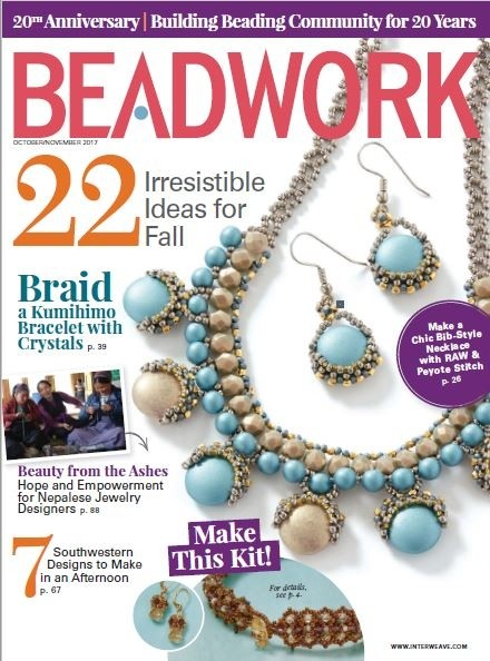 2017 Oct-Nov - BEADWORK magazine (Used)