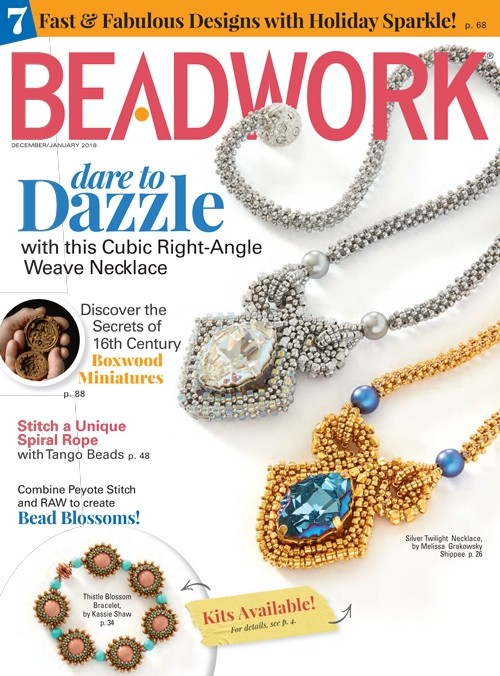 2018 Dec-Jan - BEADWORK magazine (Used)