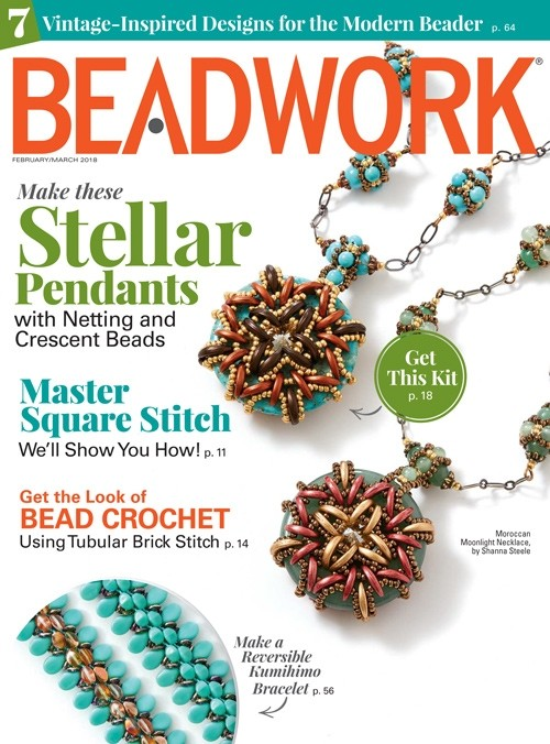 2018 Feb-Mar - BEADWORK magazine (Used)