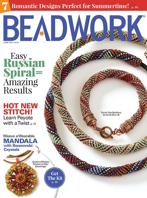 2018 Jun-Jul - BEADWORK magazine (Used)