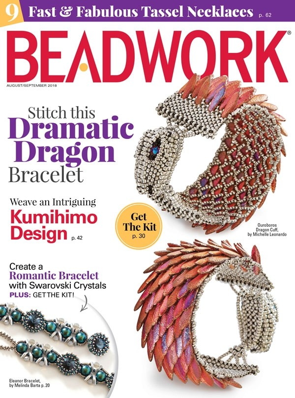 2018 Aug-Sep - BEADWORK magazine (Used)
