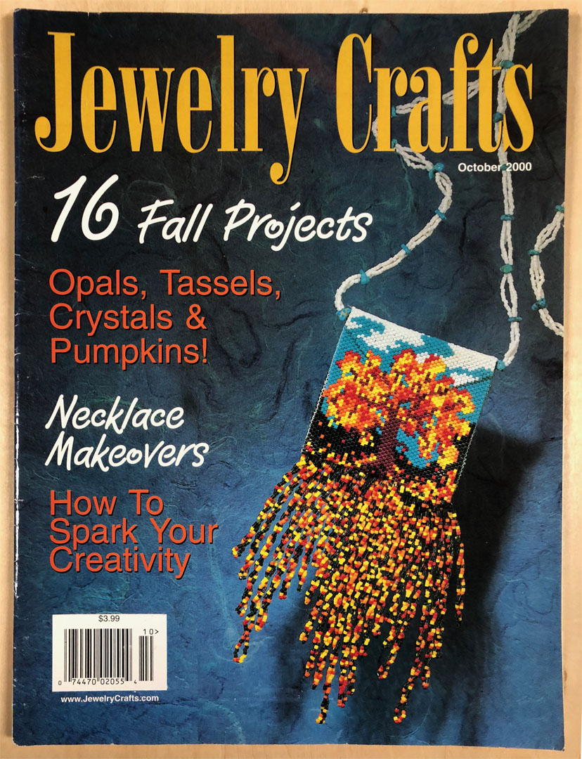 2000 October, Jewelry Crafts Magazine (Used)
