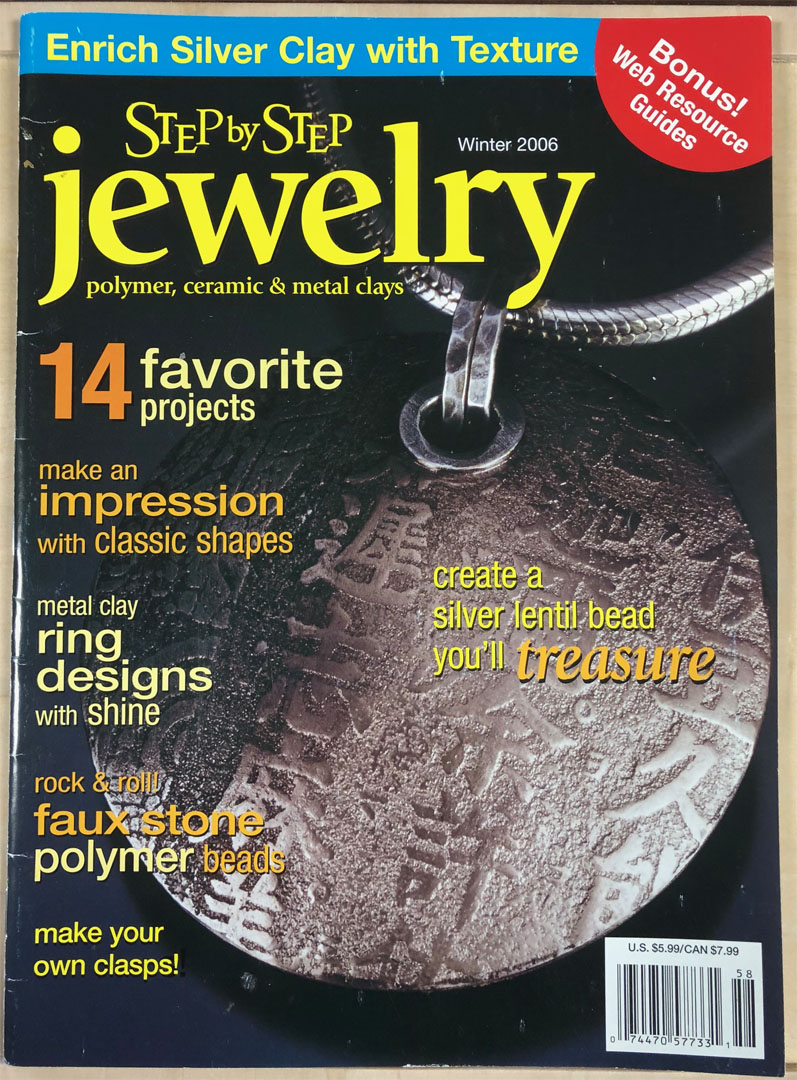 2006 Winter, Step by Step Jewelry Magazine (Used)