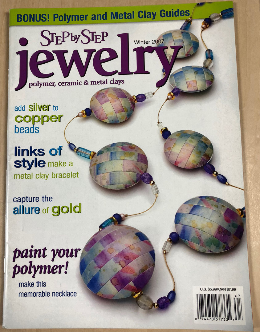 2007 Winter, Step by Step Jewelry Magazine (Used)