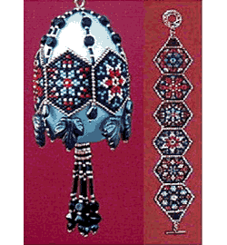 Ukrainian Folk Art Egg or Bracelet