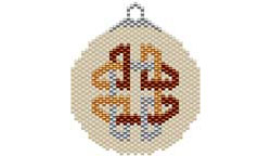 CELTIC KNOT ORNAMENT / SUNCATCHER