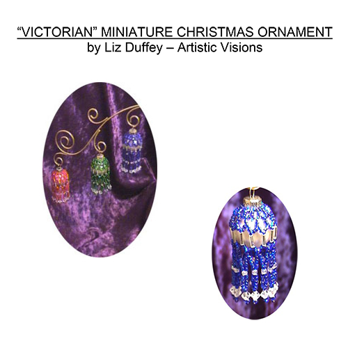 """Victorian"" Miniature Christmas Ornament Cover"