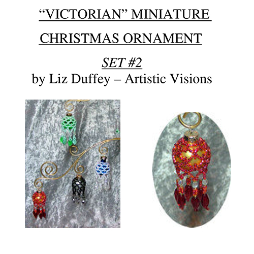 """Victorian"" Miniature Christmas Ornament Cover 2"